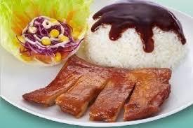 ข้อมูลโภชนาการ แคลอรี่ ข้าวอบไก่ย่าง-rice-with-chicken-grill