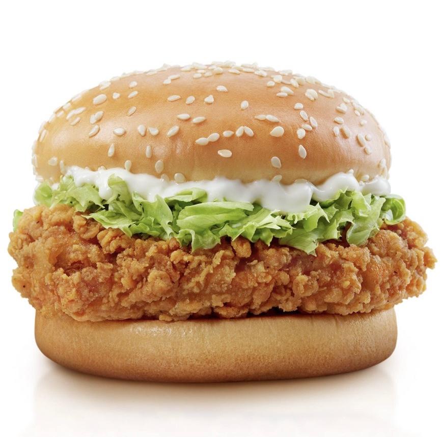ข้อมูลโภชนาการ แคลอรี่ แมคสไปซี่-ชิกเกน-เบอร์เกอร-mc-spicy-chicken-burger