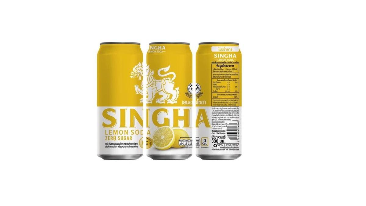 ข้อมูลโภชนาการ แคลอรี่ สิงห์-เลมอนโซดา-singha-lemon-soda